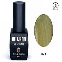 Гель-лак Milano 8 мл, № 071