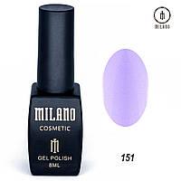 Гель-лак Milano 8 мл, № 151