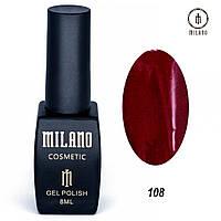 Гель-лак Milano 8 мл, № 108