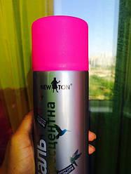 Эмаль акриловая флуоресцентная Newton Розовая RAL 0096 400мл