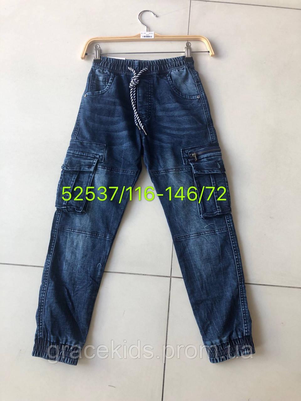Детские джинсы джоггеры для мальчиков с накладными карманами оптом SEAGULL,разм 116-146 см