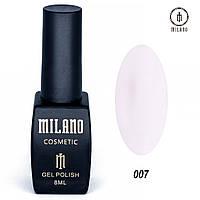 Гель-лак Milano 8 мл, № 007