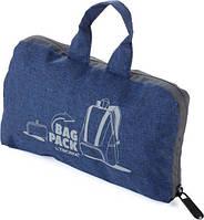 "Рюкзак складаний ""BAGPACK"", синій, фото 1"
