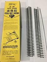 Соединитель конвейерной ленты TIGER BRAND №27 (6-7мм)