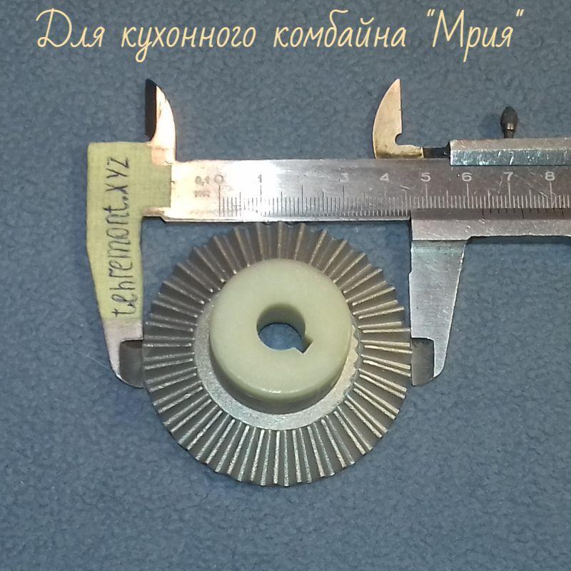 Шестерёнка для кухонного комбайна Мрия (Z=36; D=63,3мм; d=32мм; H=26,1)
