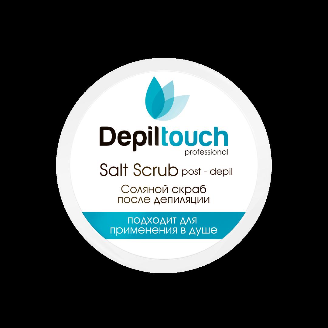 Скраб c экстрактом водорослей Depiltouch Professional 250 мл.