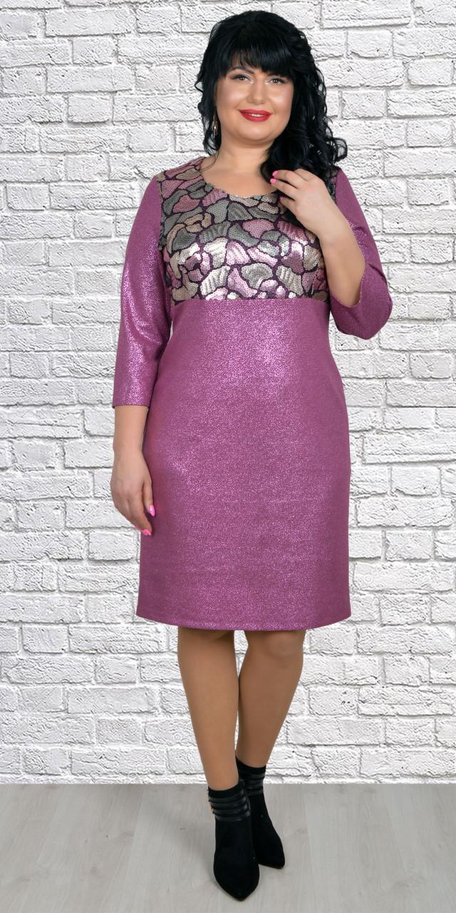 Праздничное женское платье большого размера