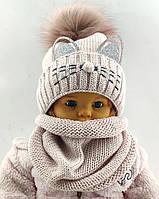 Детская вязаная Польская с 50 по 54 размер хомутом шапка детские шапки теплая зимняя помпоном, фото 1