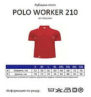Мужская футболка-поло JHK POLO WORKER 210 цвет черный (BK), фото 2