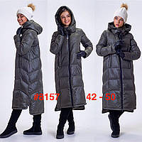 Фабричный Пуховик Пальто Jarius Китай. Цвета Размеры 42-50 в наличии