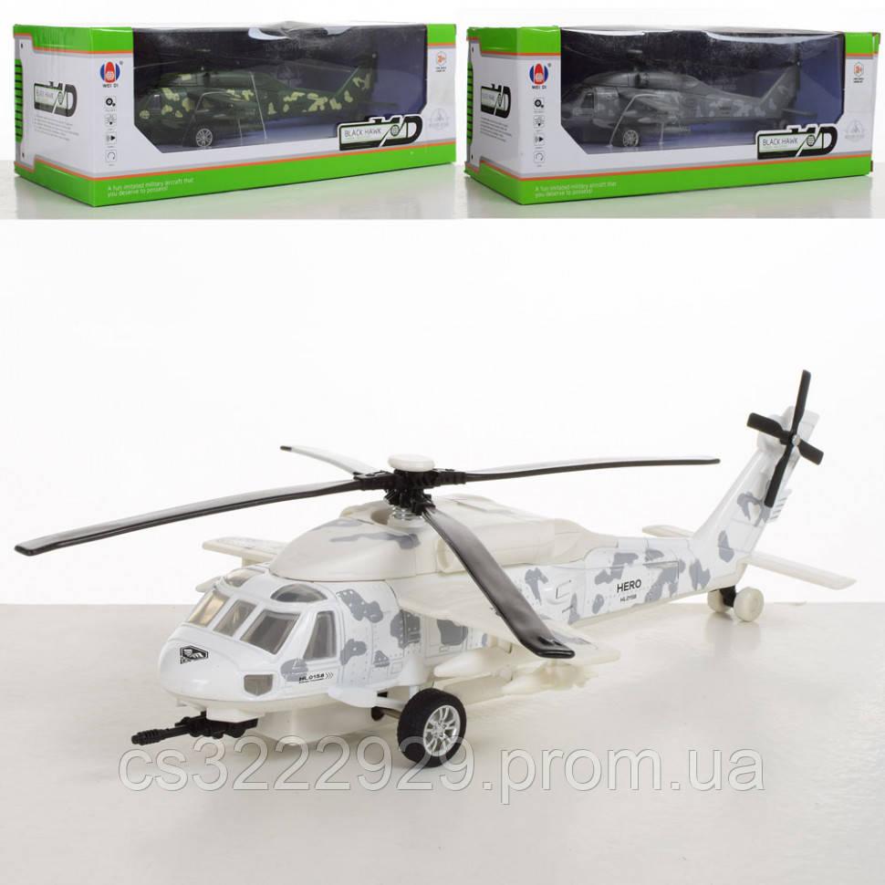 Вертолет детский WEIDI 9809