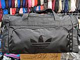 (36*64)Спортивная дорожная ADIDAS Оксфорд ткань 1000D оптом/Спортивная сумка только оптом, фото 2
