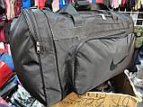 (36*64)Спортивная дорожная NIKE Оксфорд ткань 1000D оптом/Спортивная сумка только оптом, фото 2
