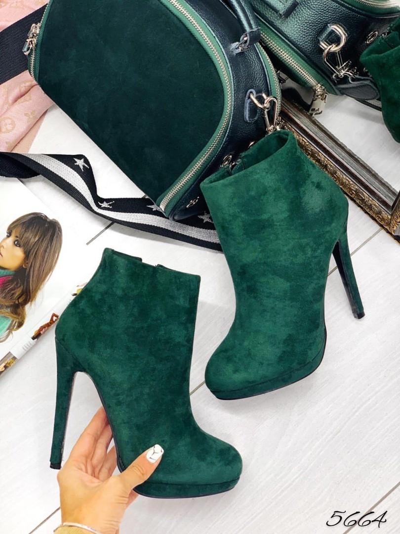Ботинки демисезон зелёный замш 35 размеры