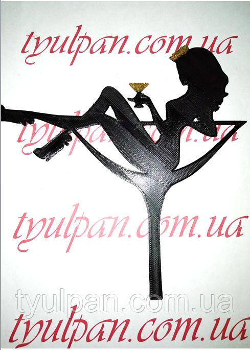 10 см Топпер для торта девушка сидит в бокале черный