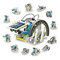 Робот-Конструктор Solar Robot 13in1