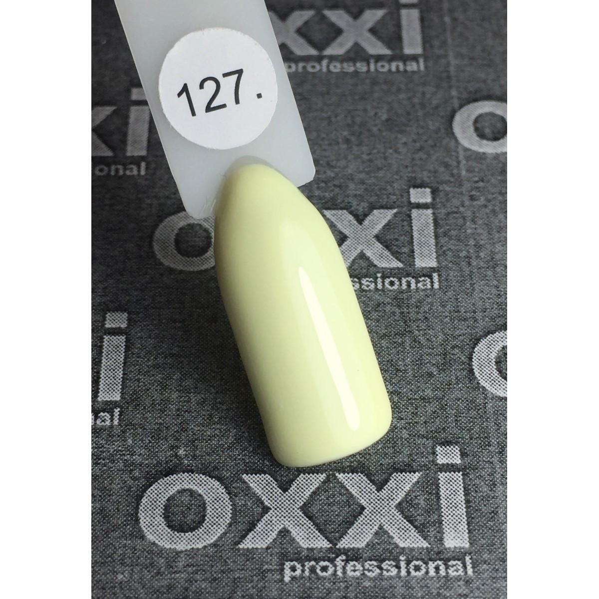 Гель лак Oxxi №127 эмаль 8мл