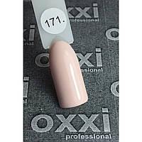 Гель лак Oxxi №171(розово-кремовый, эмаль) 8мл