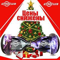 Сигвеи гироскутер по суппер цене к новому году! лучший подарок!