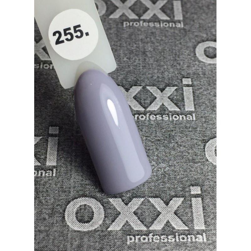 Гель лак Oxxi №255 эмаль 8мл