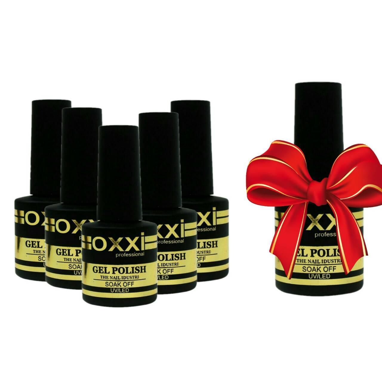 Набор гель-лаков Oxxi 5+1  8мл
