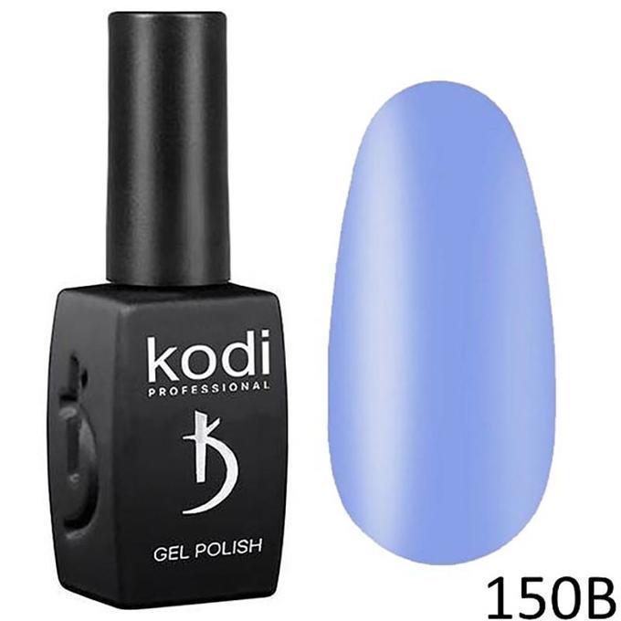 Гель лак Kodi  №150 B, эмаль, 8мл