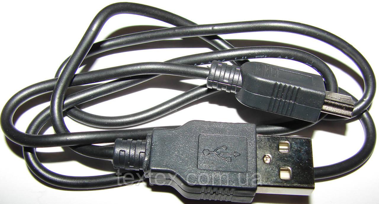 Кабель USB 2.0 AM/5 pin(mini USB) 0,5м