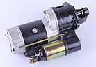 Стартер электрический Z-11 (посадка Ø75 mm) - 195N (R195), фото 4