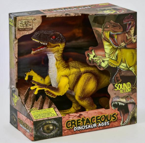 Динозавр интерактивный WS 5353