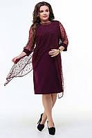 Платье с накидкой. Размеры 50-56