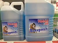 Т.С. Тосол Полярник (-40), 10кг
