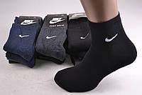 """Носки мужские """"Nike"""" МАХРА (Арт. Y103/AT)   12 пар"""