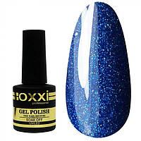 Гель лак Oxxi №115X, с мелкими блёстками,синий