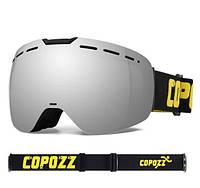 Гірськолижні / сноубордні окуляри (маска) COPOZZ GOG-2912 UV400, модель 2020 року - antifog, фото 1