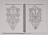 Щоденник Таролога ( чорно-білий ), фото 6