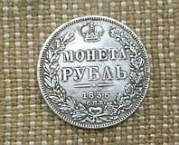 1 Рубль сувенирный 1835. Николай I