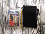 Набір початківця для ворожінь: Старовинний Пасьянс, Оракул Ленорман, воскова свічка ( в оксамитових мішечках ), фото 7