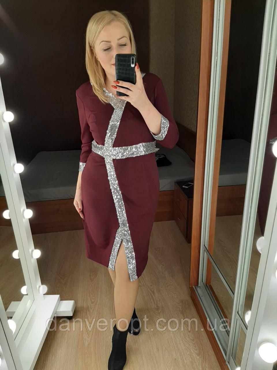 Платье женское модное с пайеткой размер 50-56 купить оптом со склада 7км Одесса