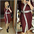 Платье женское модное с пайеткой размер 50-56 купить оптом со склада 7км Одесса, фото 2