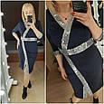 Платье женское модное с пайеткой размер 50-56 купить оптом со склада 7км Одесса, фото 5