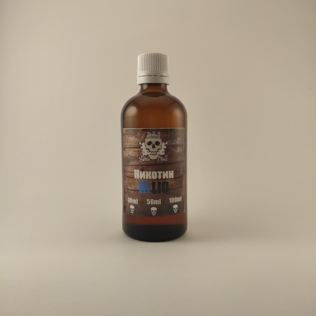 Hiliq 100 мг/мл для самозамеса 30 ml