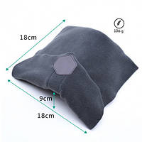 Подушка для путешествий Travel pillow Серая R187108