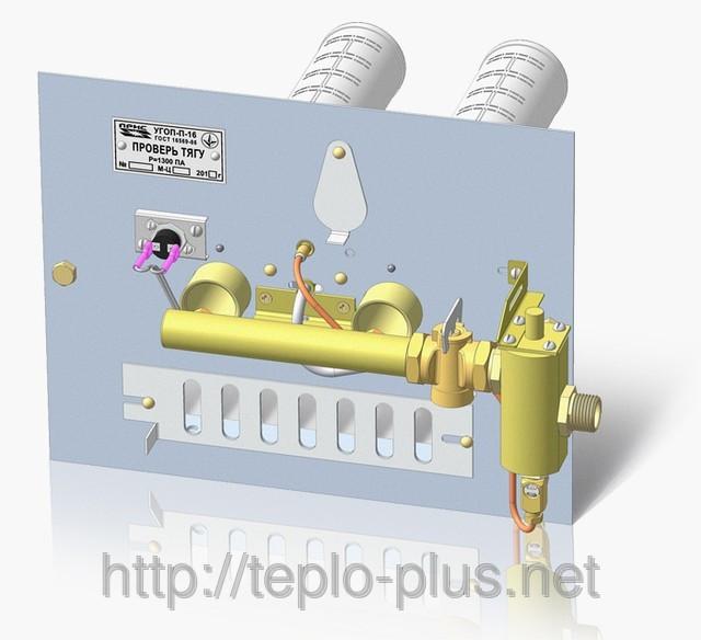Горелка газовая УГОП-П-16-215 с электромагнитным клапаном, датчиком тяги и микрофакельными горелками