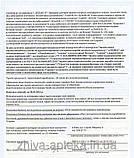 """Шампунь """"АЛЕНКА"""" с экстрактом ромашки, 250г, фото 5"""