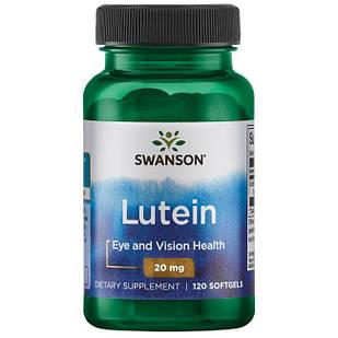Лютеїн Lutein з календули КАНАДА, ЗІР ОЧІ 20 мг 120 капс