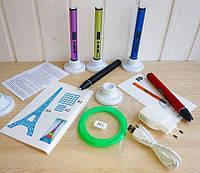 3Д ручка 5 поколение ABS, PLA, PCL +Подставка+Пластик+Трафареты 3D Pen