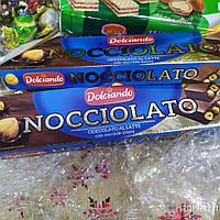 Шоколадка 250 грамм Черный и Молочный шоколад