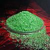 Стеклянная крошка Зеленая - 150 грамм