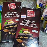 Чёрный шоколада  Fin carre с мендалем 200 грамм, фото 3
