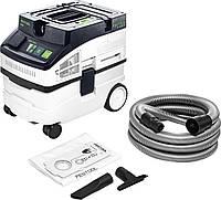 Пылеудаляющий аппарат CLEANTEC CT 15 E Festool 574827, фото 1
